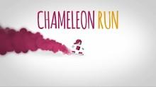 cham run